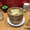 【第7ギョーザの店】金沢で餃子を食べる