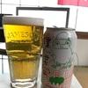 クラフトビール図鑑49杯目【僕ビール、君ビール】