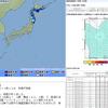 【地震情報】28日11時23分頃に青森県東方沖を震源とするM5.9の地震が発生!最大震度は北海道・青森県で震度3!日本の沿岸では若干の海面変動の可能性も!!