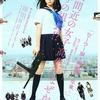 日本の映画ポスターが顔&上半身重視になるのは、単純にサイズが小さいからじゃね?