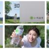 【SDGsと広告】SDGs特別賞を新設した「広告電通賞」の募集が始まった