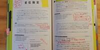 プログラミングの勉強に集中するためのちょっとした工夫
