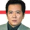 俳優の根津甚八さん死去