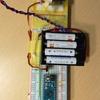 TI-Nspire & Arduino、超音波距離計 4 of 4、超音波モジュールをサーボに載せて左右に振る(続き)