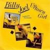 ビリー・ジョエル『アップタウン・ガール』を弾いてみました。。