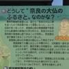 西日本・九州の旅 7日目 美祢町・秋吉台~九州!