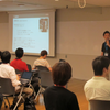 ゲームxデータ分析活用セミナー 開催レポート