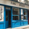 パリ★裏通りのガレット屋さん「リトルブリッツ」