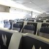 AA169 LAX-NRT B777-200ER BusinessClass 10D 「マイレージ調整旅」