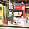 12月7日(金)のランチ膳&手作りケーキメニューです。