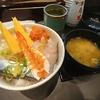 大宮【すし松】日替わり海鮮丼(大盛) ¥600