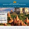 ミャンマーeVisaの緊急取得について