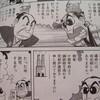 江川太郎左衛門の生家を訪ねる番組/午後0時、BS朝日「百年名家」