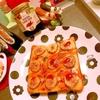 バナナとキャロブシロップの炙りブリュレトースト