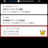 【Unity】iOS / Android でプッシュ通知を実装できるパッケージが Package Manager からインストールできるようになった(現在はプレビュー版)