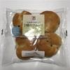 セブンイレブン 乳酸菌(殺菌)入り 3種のフルーツ  …パンです!