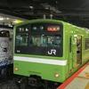 新大阪まで開業したおおさか東線に乗る