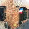 (Tokyo-37/Chez Shimizu)日本美味しいもの巡り Japan delicious food and wine tour