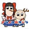 バラエティ豊かな?奈良のゆるキャラ達を大紹介!