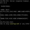gnu-efiを使ってAARCH64/ARM64のUEFIサンプルアプリを動かしてみる