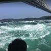 鳴門の渦潮を見てきたよ ①観潮船で間近で渦潮を見る