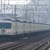 11月18日撮影 東海道線 大磯~二宮間、平塚~大磯間 地元で貨物列車と踊り子号を撮影