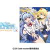 Z/X Code reunion(ゼクス コード リユニオン)まとめ