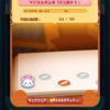 イベント「ディズニー・ストーリー・ブックス」4冊目への挑戦!