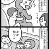 少女漫画のイケメン