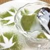 抹茶ラテの容器をそのまま使って!簡単、抹茶ラテゼリーの作り方♪(あんこのせ)