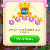 Make money @ Candy Crush Soda