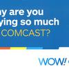 アメリカの広告事情 - 他社を名指しで比較してみる