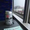 成田空港駅の秘密①