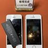 iPhone5sやiPhone6も修理すれば現役続行!(*^^*)