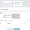 AWS Organizations の Service Control Policy でアカウントの S3 Static website hosting の有効化を禁止する