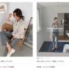 韓国ファッションと韓国コスメのおすすめ通販サイト①