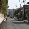 三松ヶ丘緑地(奈良市)