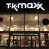 TK マックスでブランド品を安く買う(英国小売り事情)