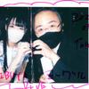 GoTo DIVE Vol.22 #如月のえる