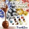 リンツリンドールのトリュフチョコレート7種42個が大特価✨