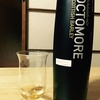 最強のアイラウイスキー「オクトモア」を4種類飲み比べてみた。