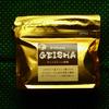 いまいち。ロピアのコーヒー粉「ゲイシャ珈琲(エチオピア産)」を購入。淹れた感想を書きました