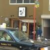 六本松に天ぷら屋「わた辺」が出来ている