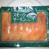 業務スーパー スモークサーモンスライス100g278円(税抜)
