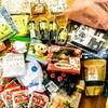 【海外赴任/駐在/長期滞在/移住】ヨーロッパ へ引越し準備 持ち物リスト 日本から持っていくべきものはこれだ!!