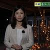 桑子真帆アナウンサー熊本中継「ニュースウォッチ9」4月14日(金)放送分の感想