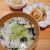 2020/03/28 今日の夕食