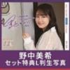 モーニング娘。'20コンサートツアー春 ~MOMM~ グッズ公開!