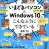 cmderで構築する快適Windowsターミナル生活