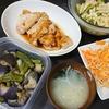 なすししとう煮浸し、アスパラサラダ、豚肩ロースステーキ、味噌汁